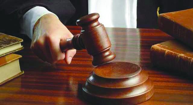 Anti-graft court sentences revenue official to year's jail