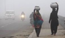 Weather to improve in Kashmir from Thursday, mercury to dip: MeT