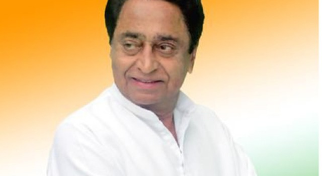 Kamal Nath takes oath as MP CM, ends 15-year-old BJP rule