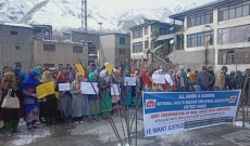 NHM Employees Protest In Kargil