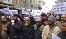 JRL protests against ban on Jama'at-e-Islami
