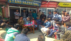 Srinagar police organizes Police Public meeting at Hazartabal