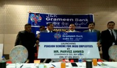 Chairman JK Bank launches Pension for employees of Grameen Bank