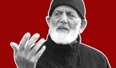Syed Ali Geelani discharged from hospital