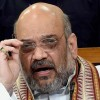 Kashmir is an integral part of India: Amit Shah