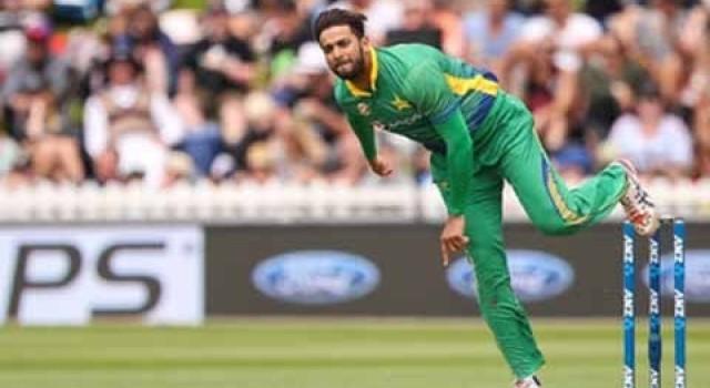 Imad Wasim's century gives Pakistan a winning start
