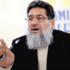 NIA summons Kashmir Economic Alliance chairman
