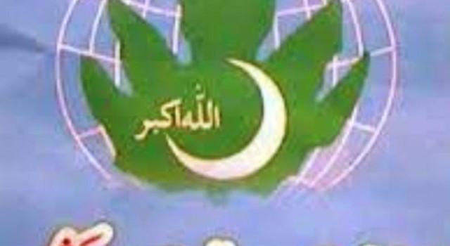 Have no links with any militant organisation: Islami Jamiat-e- Talaba