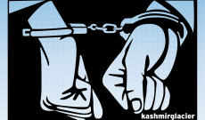 Newly Recruited Militant Arrest in Anantnag:Police