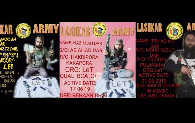 Three missing Pulwama youths join LeT militant outfit, pictures goes viral