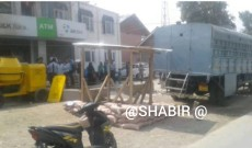 Bank Employees Observe Strike as Forces Install Camp infront of Wanpoh Banker