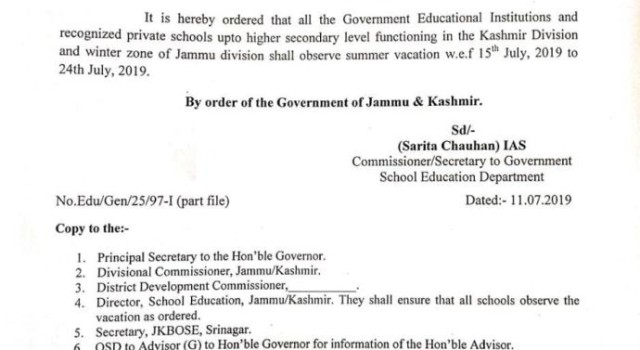 Govt Announces Summer Vacations In Kashmir Schools From 15 July