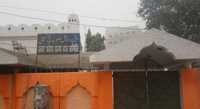 UP Govt paints Haj House in Lucknow with Saffron colour