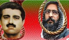 Maqbool, Guru begins hunting Tihar prisoners