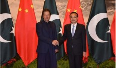 'China's Xi Says He's Watching Kashmir, Supports Pak's Core Interests'