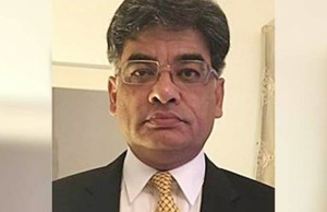 Pakistan appoints new Attorney General