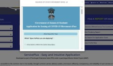 COVID-19: Bandipora administration launches E-pass service for patients, employees