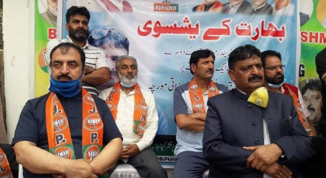 BJP organized Virtual Rally in Anantnag.