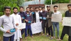 International Day against Drug Abuse observed in Ganderbal