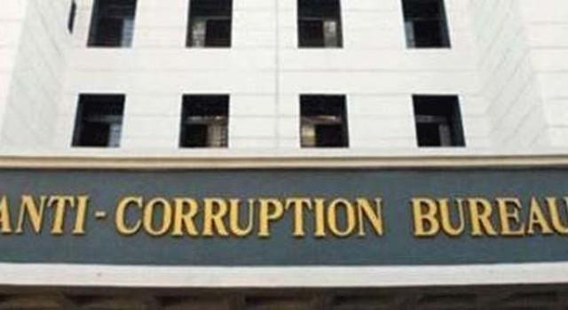 ACB rebuts news about raid on property of former MLA Pahalgam