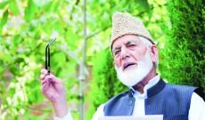 Syed Ali Shah Geelani Quits APHC