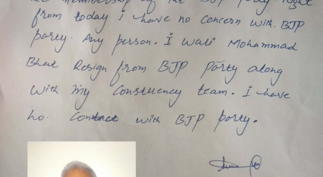 Attack on BJP leader: 4 more party workers resign in Kashmir