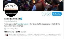 PM Modi's personal website Twitter account hacked