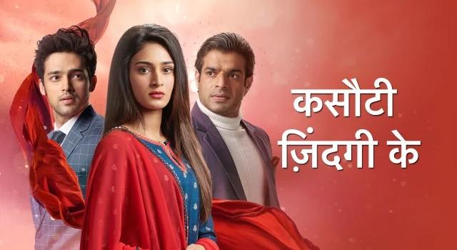 Parth Samthaan and Hina Khan quitting Kasautii Zindagii Kay to pursue Bollywood dreams: Reasons why Ekta Kapoor's reboot version failed to impress