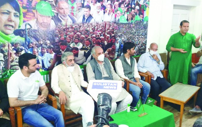 PDP Held First Meeting after Abrogation of Article 370