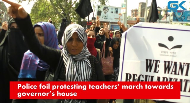 Protest march of Pakistani wives of ex-militants towards Raj Bhavan foiled by police