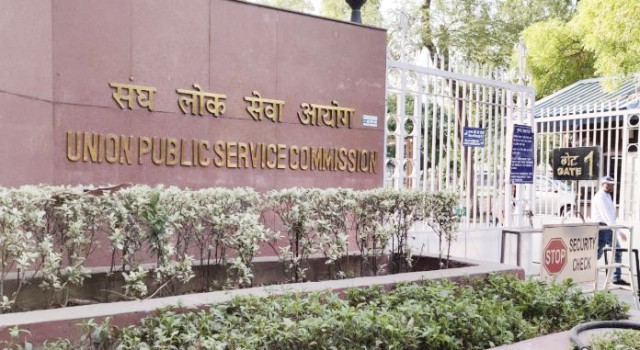 Not possible to further postpone civil services exams: UPSC tells SC