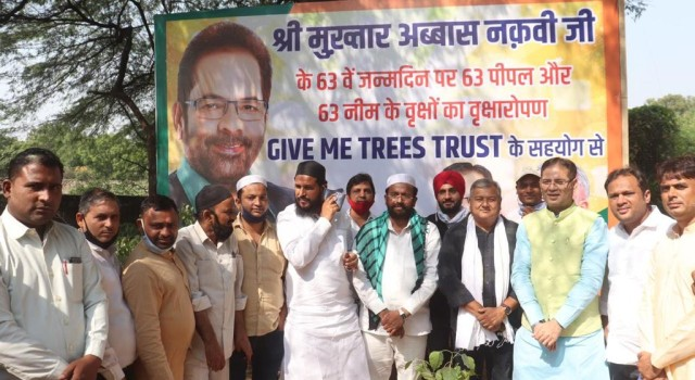 63 neem and 63 peepal trees planted on the 63rd birthday of Naqvi ji led by Atif ji