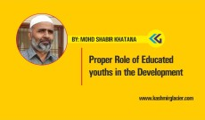 Proper Role of Educated youths in the Development