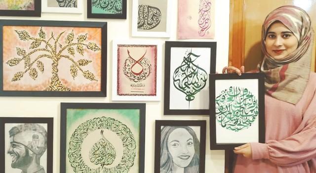 Meet Sumyla Yaqoob – A Calligraphy Artist