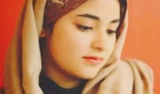 Former Bollywood star Zaira Wasim requests fans to remove her pictures from fanpages