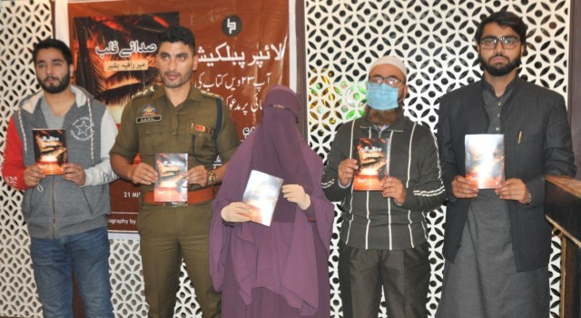 "DSP Sheikh Aadil releases a book titled ""Sadaye Qalb:"