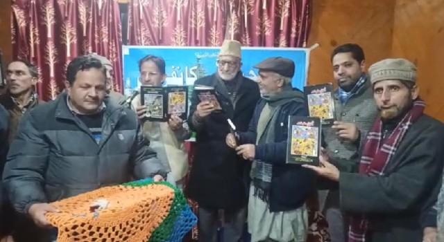Gulshan Cultural Forum Kashmir Organized Shah-e-Jeelan Conference