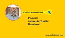 Promotion Avenues in Education Department