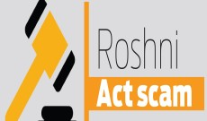 Roshni Scam: Poor family from Anantnag gets Govt notice, asked to vacate shortly