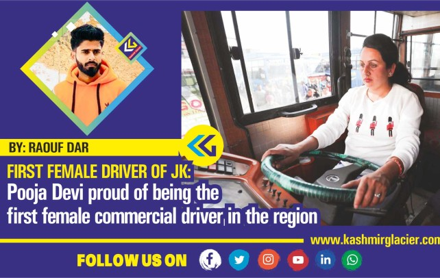 First Female driver of JK: Pooja Devi proud of being the first female commercial driver in the region