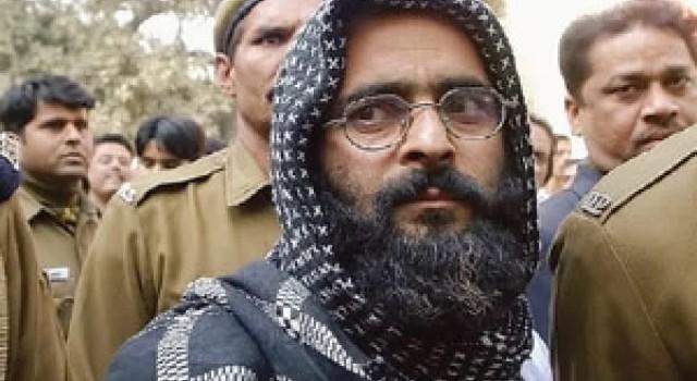 Pranab had asked Centre to rethink death penalty for Afzal Guru