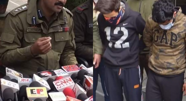 Two Bandipora youth held for executing Bank ATM Guard's murder in Jammu